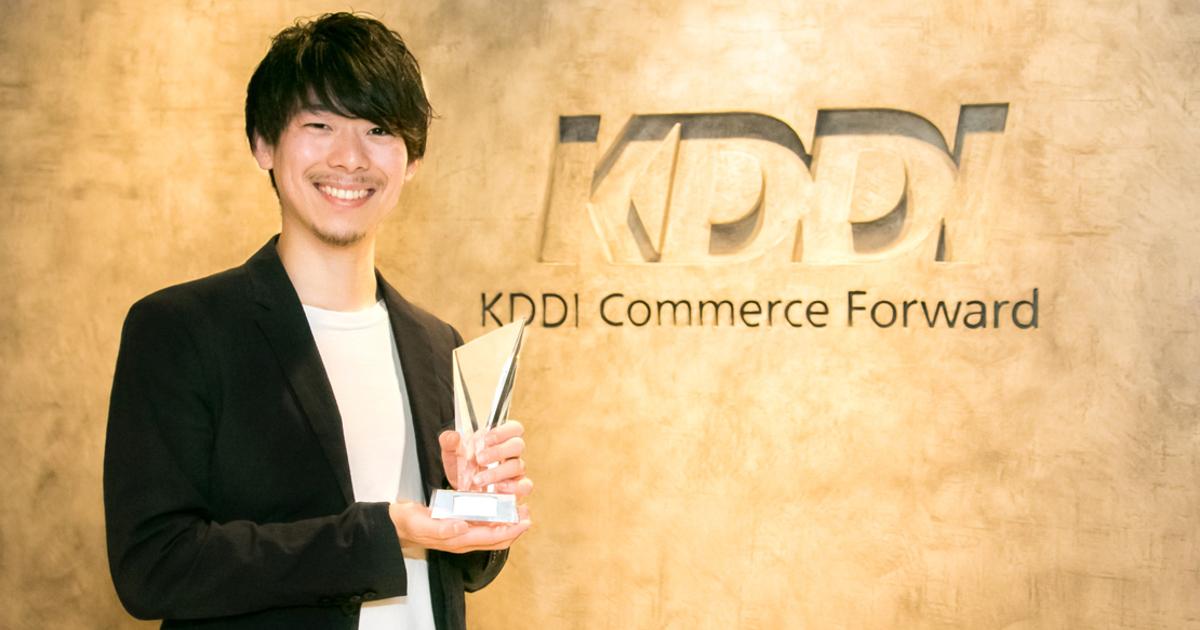 今月のプロ・リクルーター(第3回)KDDIコマースフォワード株式会社 笹内様「経験ゼロから追求した自分たちらしい採用」