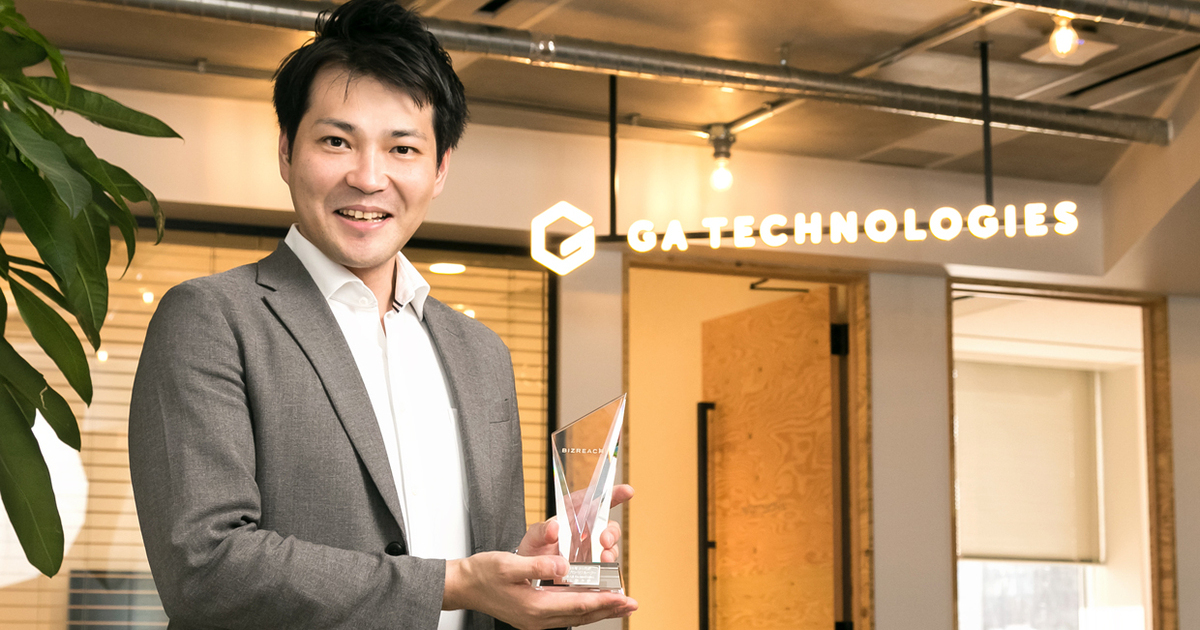 「常に持ち続けたいのはスピード感と柔軟性」 株式会社GA technologies 豊田様|今月のプロ・リクルーター(第6回)