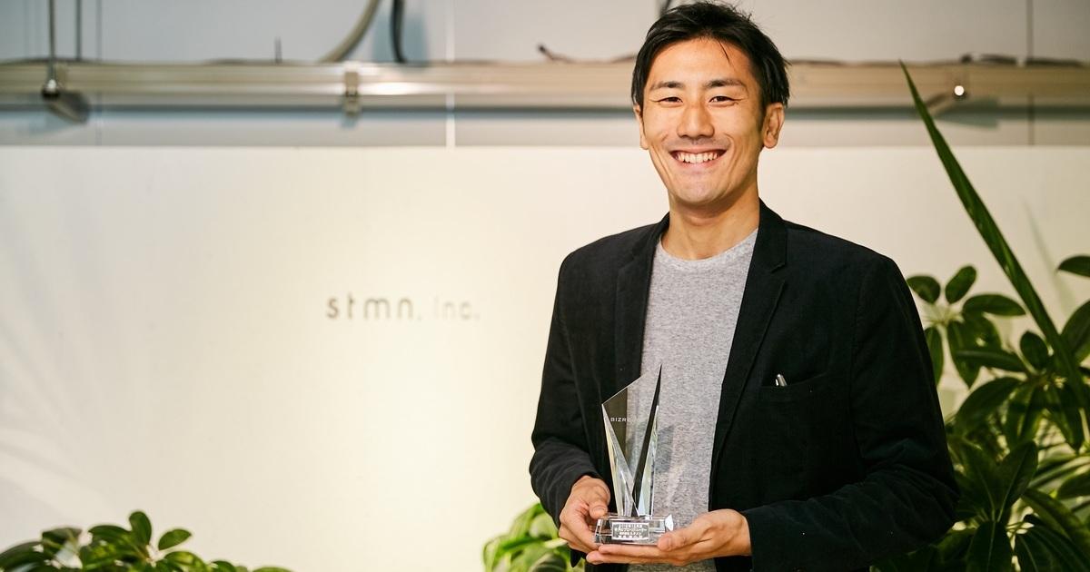 今月のプロ・リクルーター(第8回)株式会社スタメン 喜多様「攻めの採用で名古屋発ベンチャーを世界に」