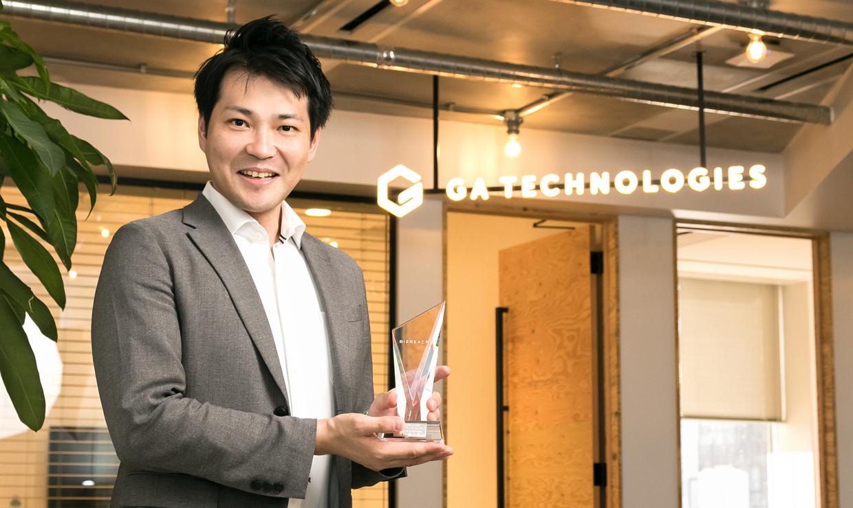 今月のプロ・リクルーター(第6回) 株式会社GA technologies 豊田様「常に持ち続けたいのはスピード感と柔軟性」