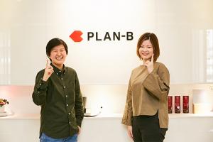 株式会社PLAN-B2_ビズリーチ・ダイレクト導入事例