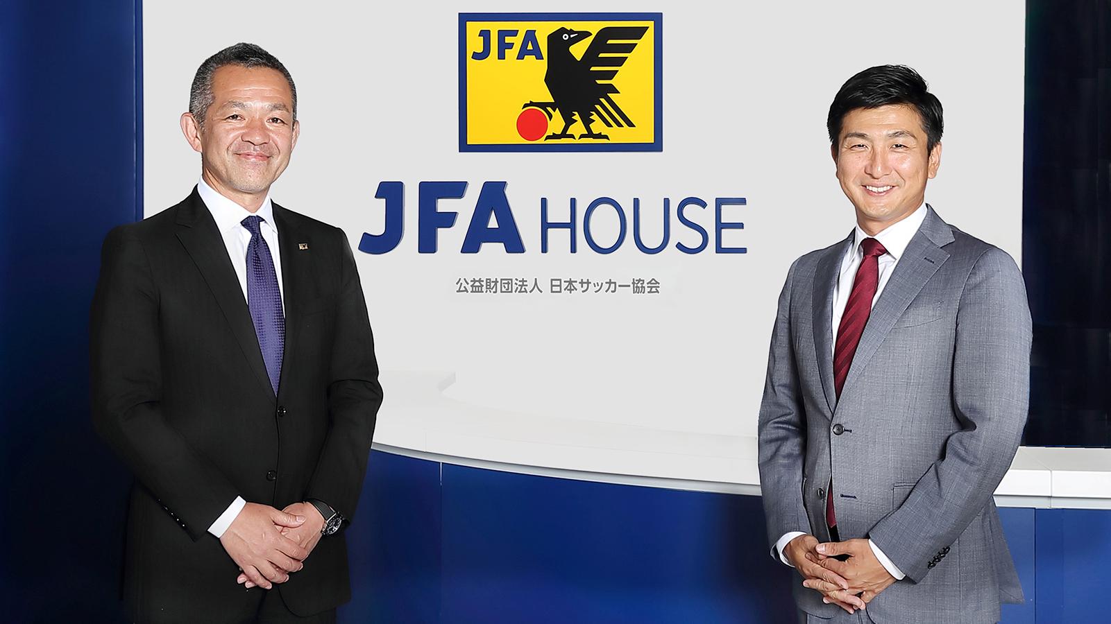 プロ経営者が目指す、日本サッカー協会とスポーツビジネスの発展の姿(日本サッカー協会)
