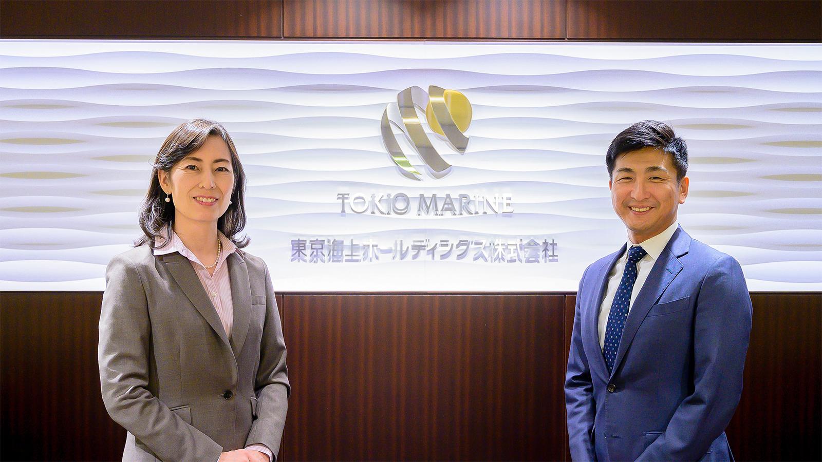 多様性を推進し、「グループ一体経営」を進化させる(東京海上ホールディングス)