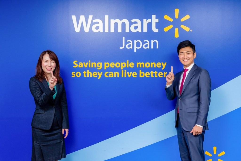 ウォルマート・ジャパン・ホールディングス株式会社/合同会社西友黒川様×ビズリーチ南
