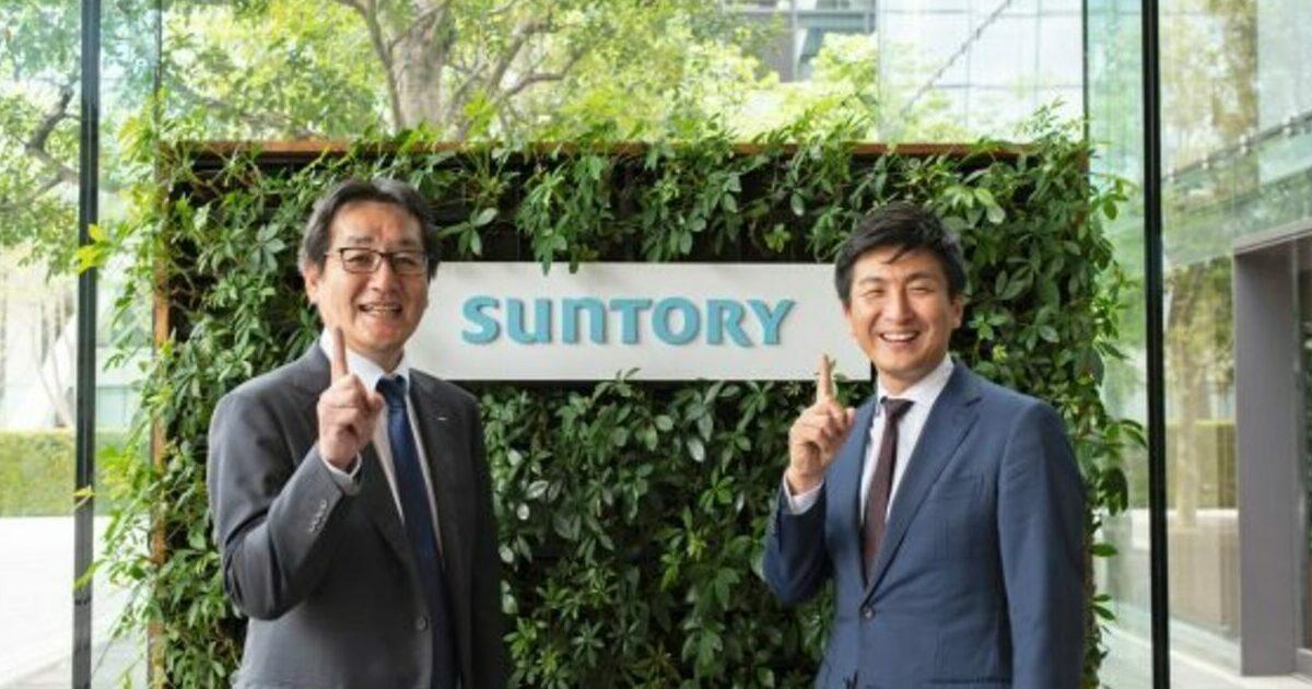 「YATTE MINAHARE」精神で、真の日本発グローバル企業を目指す/サントリーホールディングス株式会社|FUTURE of WORK
