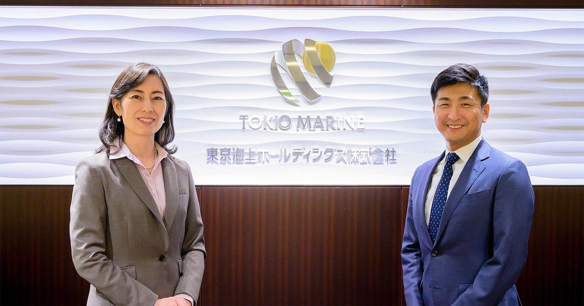 多様性を推進し、「グループ一体経営」を進化させる/東京海上ホールディングス株式会社|FUTURE of WORK