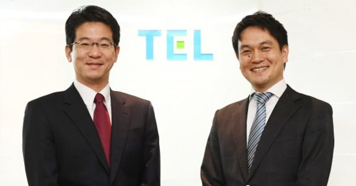 HR Techで生産性を高め、世界シェアNo.1を目指す/東京エレクトロン株式会社|FUTURE of WORK