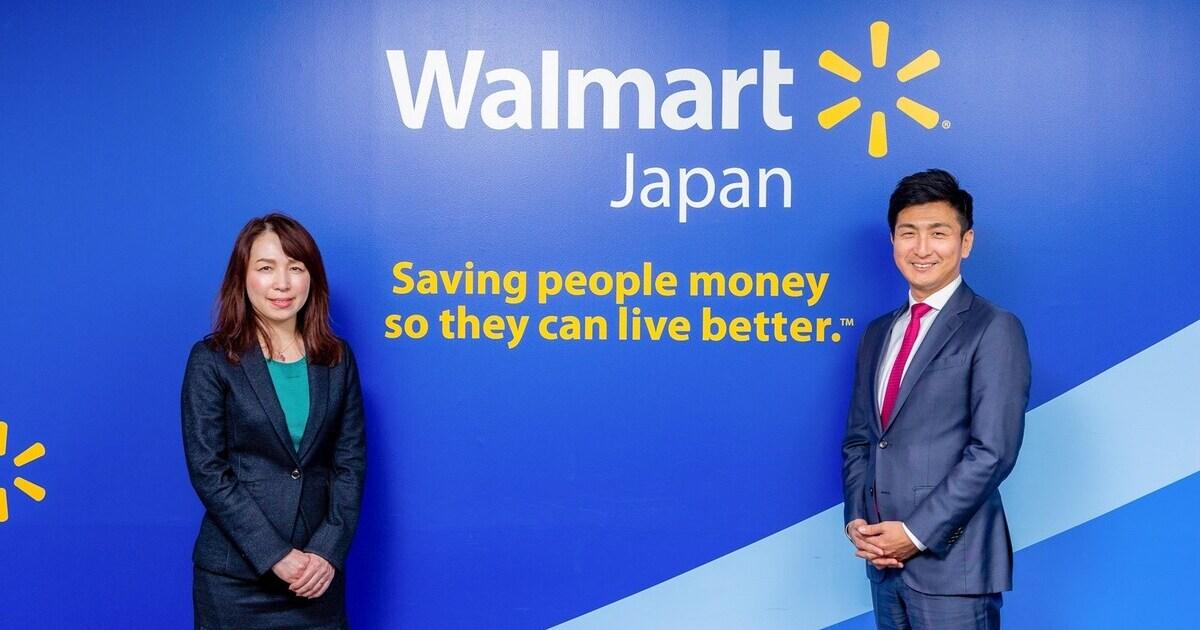 「地域」と「お客さま」へ尽くす、世界一のバリューリテーラーへ/ウォルマート・ジャパン・ホールディングス株式会社・合同会社西友|FUTURE of WORK