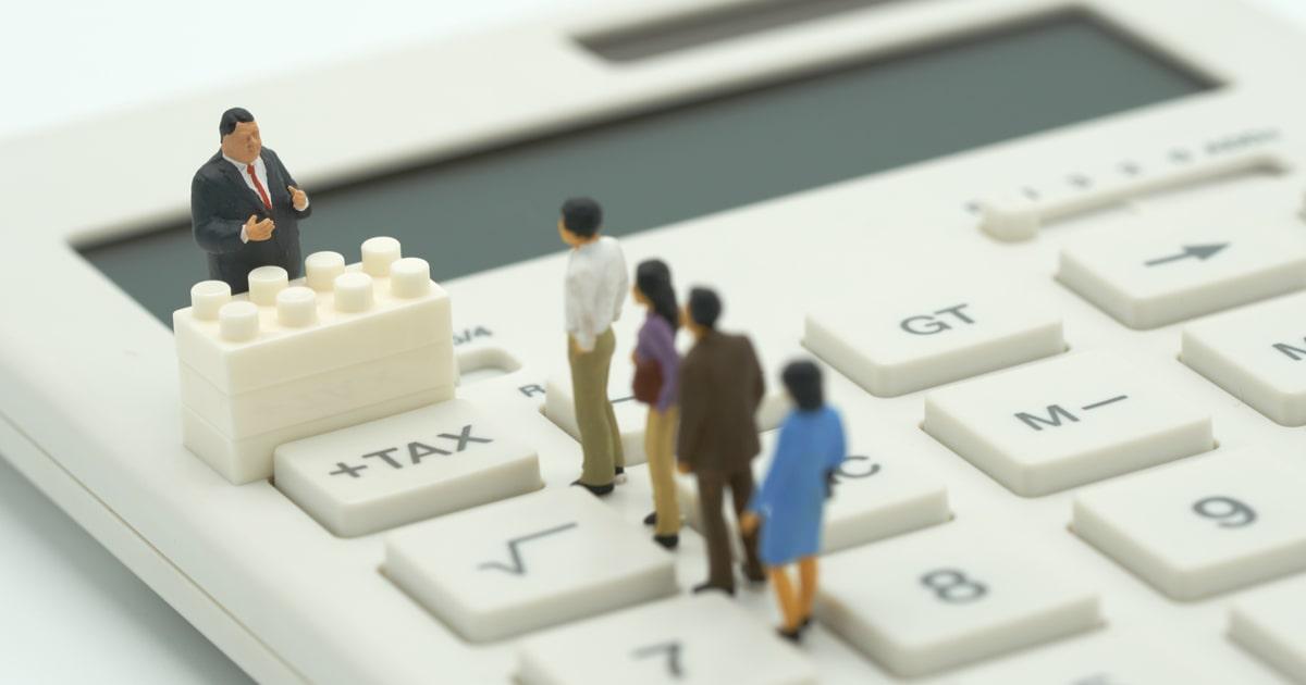中途採用者の年収はどう決める? 面接から入社後まで押さえたいポイント