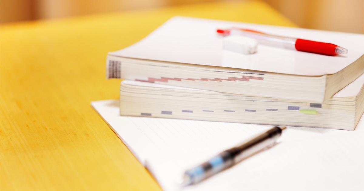 人事・採用業務に役立つ資格10選を紹介