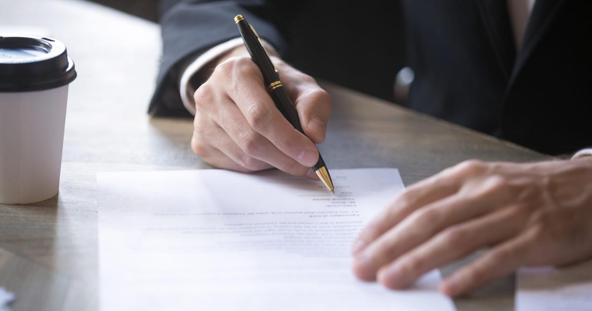 雇用契約書の内容