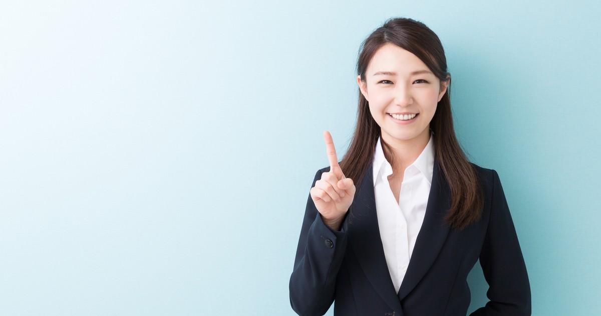 アウトソーシングにおける委託先を選ぶポイント